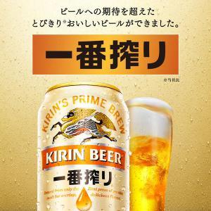 キリン 一番搾り 500ml缶×24缶|y-lohaco|03