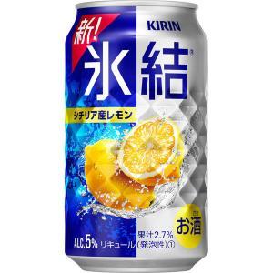 キリン 氷結 レモン 350ml×24缶 y-lohaco 02