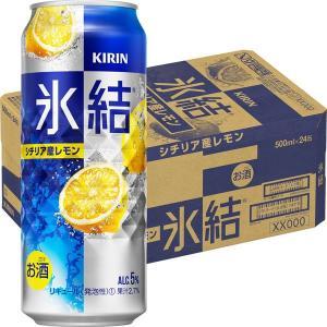 キリン 氷結 レモン 500ml×24缶|y-lohaco