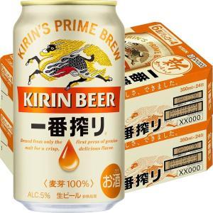 キリン 一番搾り 350ml 1セット(48缶)|y-lohaco