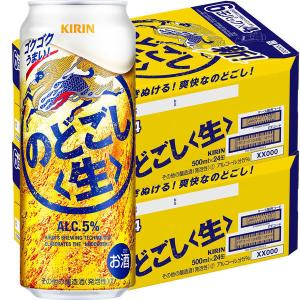 キリン のどごし生 500ml 1セット(48缶)|y-lohaco