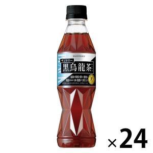 トクホ・特保サントリー 黒烏龍茶 350ml 1箱(24本入)|y-lohaco