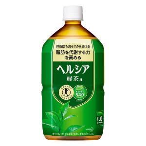 トクホ・特保花王 ヘルシア緑茶 1L 1箱(12本入)|y-lohaco