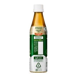トクホ・特保花王 ヘルシア緑茶 350ml 1箱(24本入)|y-lohaco|02