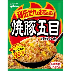 江崎グリコ 焼豚五目炒飯の素