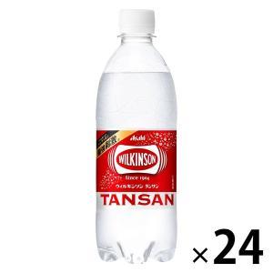 アサヒ飲料 WILKINSON(ウィルキンソン) タンサン 500ml 1箱(24本入)