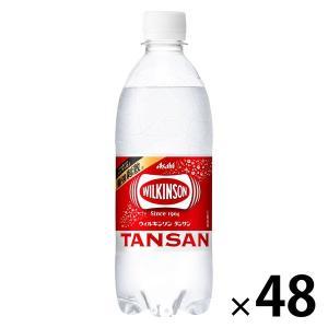 WILKINSON(ウィルキンソン) タンサン 500ml 1セット(48本:24本入×2箱) アサヒ飲料|y-lohaco