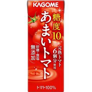 カゴメ あまいトマト 200ml 1箱(24本入) y-lohaco