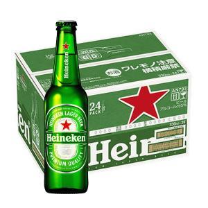 キリンビール ハイネケン ロングネック瓶 330ml 1箱(24本入)|y-lohaco