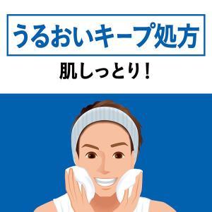 花王 メンズビオレ 泡タイプ洗顔 詰替 130ml2個|y-lohaco|06