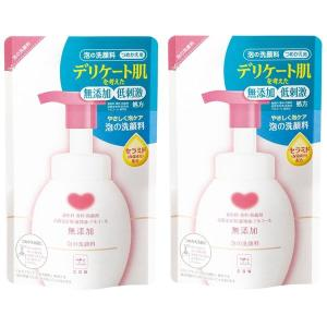 カウブランド 無添加泡の洗顔料 詰め替え 180ml×2個 牛乳石鹸共進社|y-lohaco