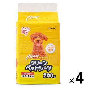 箱売り 1回使いきりペットシーツ レギュラー 33×44cm 200枚入×4袋 アイリスオーヤマ|y-lohaco