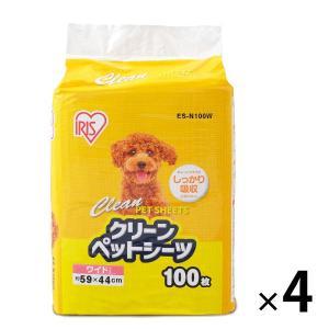 箱売り 1回使いきりペットシーツ ワイド 44×59cm 100枚×4袋 アイリスオーヤマ|y-lohaco