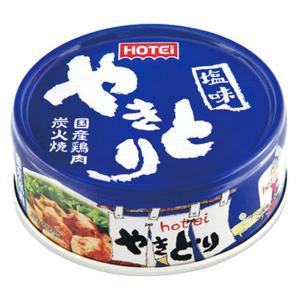 ホテイ やきとり塩味 1セット(3缶入)