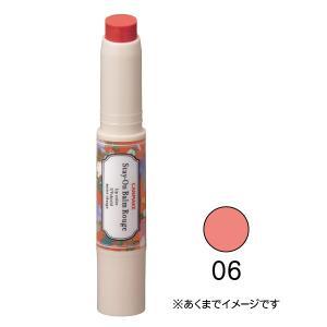 CANMAKE(キャンメイク) ステイオンバームルージュ (口紅) 06(スウィートクレマチス) 井...