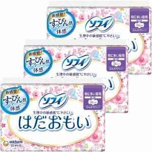 ナプキン 生理用品 特に多い昼用 羽つき ソフィ はだおもい 1セット(16枚×3個) ユニ・チャー...