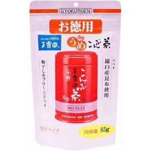 玉露園  梅こんぶ茶スタンドパック お徳用 1袋(85g)