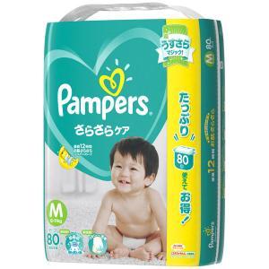 パンパース おむつ テープ M(6〜11kg) 1パック(80枚入) さらさらケア P&G
