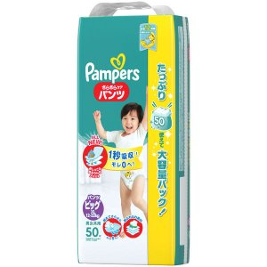 パンパース おむつ パンツ ビッグ(12~22kg) 1パッ...