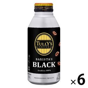缶コーヒー伊藤園 TULLYS COFFEE(タリーズコーヒー) BARISTAS BLACK(ブラック) 無糖 390ml 1セット(6缶)|y-lohaco