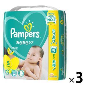 パンパース おむつ テープ S(4~8kg) 1箱 3パック...