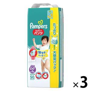 パンパース おむつ パンツ ビッグ(12〜22kg) 1ケース(50枚入×3パック) さらさらケア P&G
