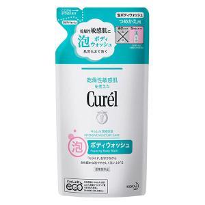 Curel(キュレル) 泡ボディウォッシュ 詰...の関連商品8