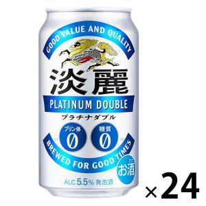 キリン 淡麗プラチナダブル 350ml缶 24本|y-lohaco