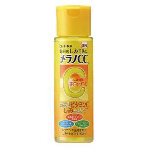 メラノCC 薬用しみ対策 美白化粧水 170ml ロート製薬...