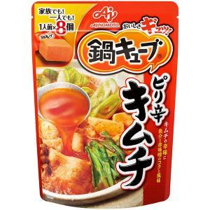 味の素 鍋キューブ ピリ辛キムチ 8個入パウチ