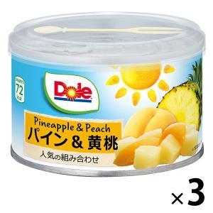 ドール パイン&黄桃227g 1セット(3缶入)