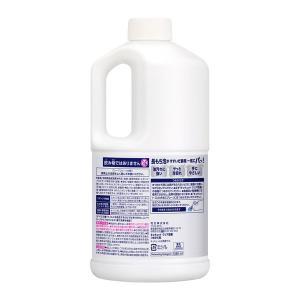キュキュットクリア除菌グレープフルーツ詰め替え1380ml|y-lohaco|02