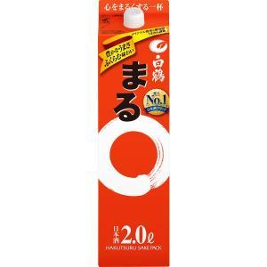白鶴 まる パック 2L 1本  日本酒