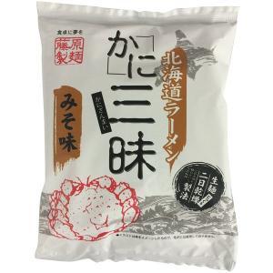藤原製麺 北海道ラーメン かに三昧みそ味 1食...