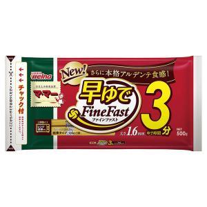 日清フーズ マ・マー 早ゆで3分スパゲティ 1.6mm 500g チャック付 結束タイプ 1袋|y-lohaco