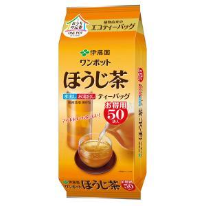 水出し可 伊藤園 ワンポットほうじ茶 ティーバッグ 1袋(50バッグ入)