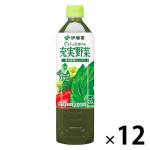 野菜ジュース 伊藤園 充実野菜 緑の野菜ミックス 930g 1箱(12本入)
