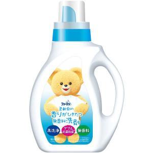 FaFa(ファーファ ラボ) 洗濯用液体洗剤 香りひきたつ 無香料・無着色 本体 1kg ファーファの画像