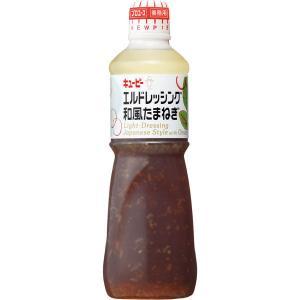 キユーピー エルドレッシング和風たまねぎ(業務用) 1L