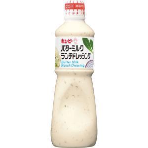 キユーピー バターミルクランチドレッシング(業務用) 1L