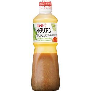 キユーピー イタリアンドレッシングベーコン入り(業務用) 1L