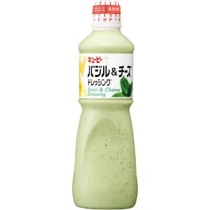 キユーピー バジル&チーズドレッシング(業務用) 1L