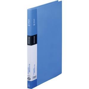 キングジム シンプリーズZファイル 青 A4タ...の関連商品2