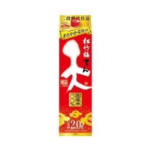 宝酒造 松竹梅 天(てん) 2L 紙パック 1本  日本酒