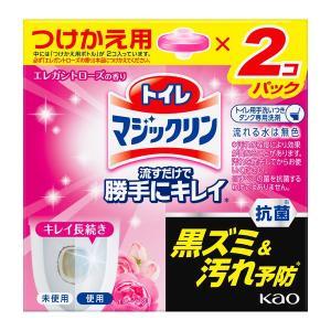 トイレマジックリン流すだけで勝手にキレイ エレガントローズの香り 付替え2個パック I5MmU4MzAx|y-lohaco