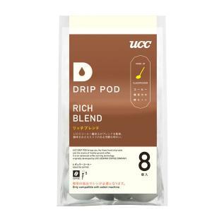 UCC上島珈琲 DRIPPOD(ドリップポッド)鑑定士の誇りリッチブレンドコーヒー 1パック(8個入...