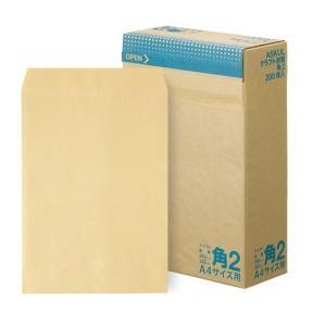 アスクル オリジナルクラフト封筒 角2(A4) 茶色 1200枚(200枚×6箱)