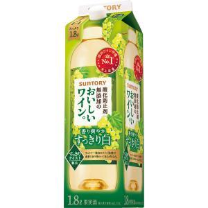【国産ワイン売上NO.1】サントリー 白ワイン 酸化防止剤無添加のおいしいワイン。 (白) 1800ml 紙パック 1本|LOHACO PayPayモール店