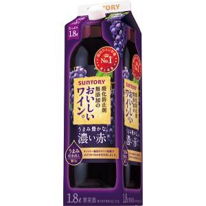 国産ワイン売上NO.1 サントリー 赤ワイン 酸化防止剤無添加のおいしいワイン。 濃い赤 1800ml 紙パック 1本|LOHACO PayPayモール店