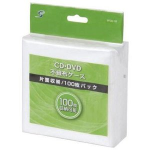 CD・DVD不織布ケース EFCS100 1パック(100枚入) イーサプライズ